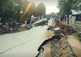 Для добавления на свой сайт мониторинга: Earthquake In Pakistan Today Leaves At Least 19 Dead Cbs News