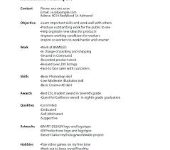 what type of skills to put on a resumes skills to put on a resume newyorkprints info