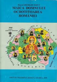 Image result for maica domnului in harta romaniei