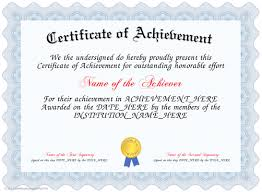 Printable Free Certificates Achievement Major Magdalene