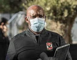 دوري أبطال إفريقيا| موسيماني يعلن تشكيل الأهلي لمباراة كايزر تشيفز