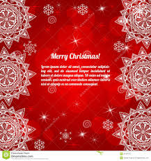 doc christmas card invitation christmas party christmas card invites christmas cards for messages you better christmas card invitation