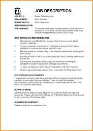 Customer Service Job Description Retail Sales Job Description Sales Job Description Job
