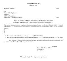 Gst Registration - Documents Requested Or Application Rejected