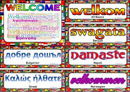 printable welcome home banner template free and low cost teaching resources posters to cover lots of
