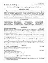 resume for front desk maintenance job description template maintenance electrician