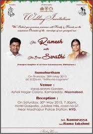 funny wedding invitation in kannada ~ yaseen for Wedding Invitation Kannada wedding invitation cards in kannada unique weddingvendors us wedding invitation kannada wording