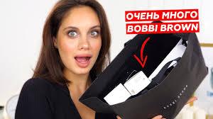 ОГРОМНАЯ ПОСЫЛКА <b>BOBBI</b> BROWN – ОТКРЫВАЕМ ...