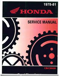 1978 1981 honda cb400 cm400 motorcycle service repair manual 1978 1981 honda cb400 cm400 motorcycle service repair manual 001