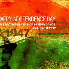 essay on th independence day words  essay on 70th independence day 2016 100 200 300 500 words 70th independence day