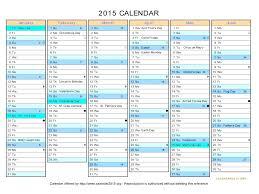 Printable Day Calendar 2015 Printable Weekly Calendar 2015 Printable One Page Monthly Planner 6