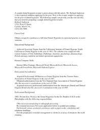 dental hygiene resume examples resume objective necessary - Resume  Objective Necessary