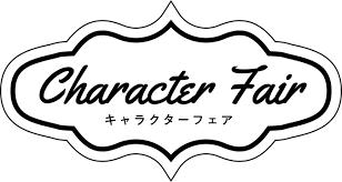 キャラクターフェアsuper Center Plant
