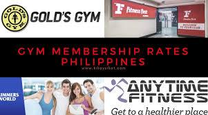 gym membership rates philippines