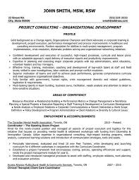 Resume Tools Projects A Good Resume Example