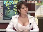 赤江珠緒の最新おっぱい画像(8)