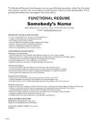 Components Of A Good Cover Letter Basic Cover Letter Examples Computer Science Sample Monster