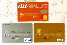 Au クレジット カード