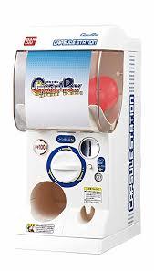 Gashapon Vending Machine Best Amazon Official Bandai Gashapon Machines Toys Games