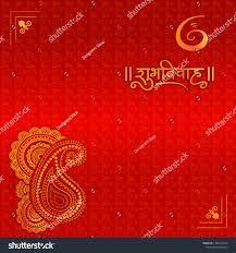 Vivah Card Design Indian Wedding Card Hindi Shubh Vivah Stock Vector Royalty