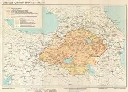 Armenia Historical Geography Bagratid Dynasty Second