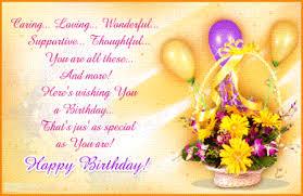 E Birthday Card Free E Birthday Cards For Brother Birthday Cards For Friends For