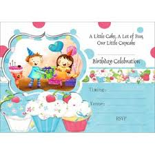 kids birthday party invitations bikri kendra birthday invitations metallic card 30 cards kids birthday party invitations for boys or girls bk 19