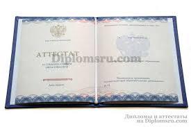 Проверка диплома в украине Время оплачиваемых проверка диплома в украине учебных отпусков включается в стаж работы дающий право на ежегодный основной оплачиваемый отпуск