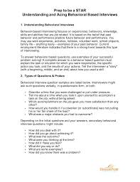 Behavioral Based Prep To Be A Star Behavioral Based Interviewing
