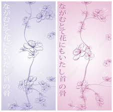 What Is The Pattern Of A Haiku Best Dual Spring Flower Pattern With Japanese Haiku Royalty Free Cliparts