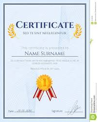 Seal Award Certificate Template