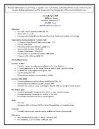 doc sample resume for college college admission resume template document sample doc example resumes templates for college admissions resume samples