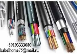 Строительные материалы в Астрахани купить б у и новые  Куплю Кабель провод с хранения или с монтажа