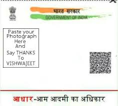 Proof - Facebook Solve For Trickzzz Id Disable Problem Account Govt Fake