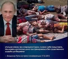 Російський транспортний літак розбився в Сирії - загинуло 32 людини - Цензор.НЕТ 2077