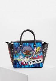 Женские сумки <b>Braccialini</b> — купить в интернет-магазине Ламода