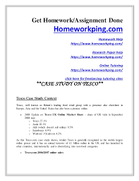 case study on tesco get homework assignment done homeworkping com homework help