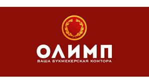 Запрещённые в россии букмекеры