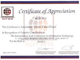 Scholarship Award Certificate Sample Copy Sample Award Certificate ...