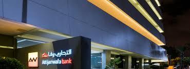 Atijari Wafa Banc Attijariwafa Bank Egypt A New Phase Of The African Strategy