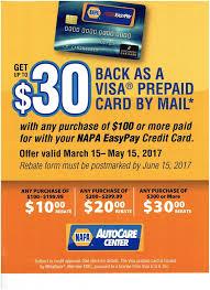 napa credit card