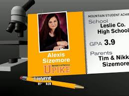 Mountain Student Achiever Alexis Sizemore