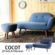sofa and ottoman set and te 2 p sofa otn set stylish living room design modern sofa and ottoman set