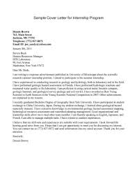 Sample Of A Cover Letter For An Internship Sample Internship