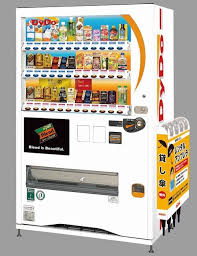 Renting Vending Machines Magnificent NEWS Japanese Vending Machines Now Offer Free Umbrella Rental