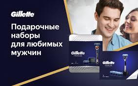 <b>Т</b>-<b>образная</b> бритва — купить на Яндекс.Маркете