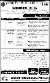 civil engineers and dae civil jobs in frontier works 1 fresh graduate engineers