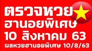 ตรวจหวยฮานอยพิเศษ 10/8/63 ผลหวยฮานอยพิเศษ 10สิงหาคม63 ผลหวยฮานอยพิเศษวันนี้  10/8/63 - YouTube