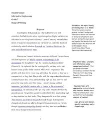 student sample informative explanatory grade introduces the