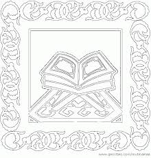 Colour Muslim Pictures Childrens Islamic Coloring Pages